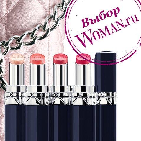 Бальзам для губ Rouge Dior Lip Balm, Dior