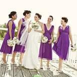 Что надеть на летнюю свадьбу?