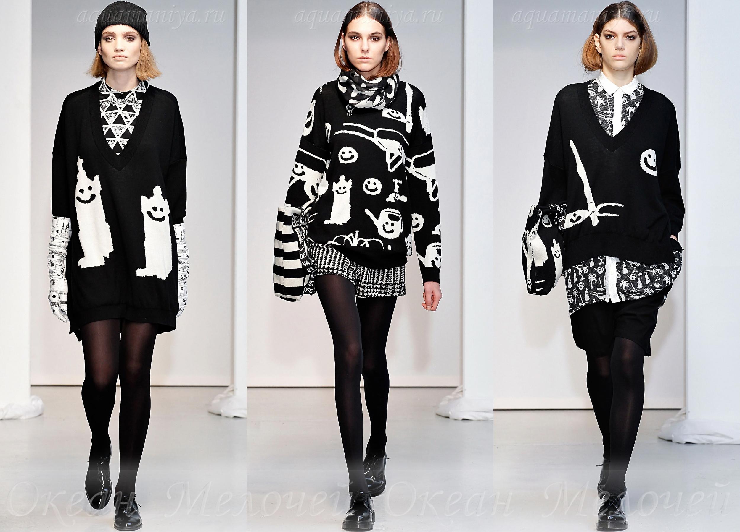 Главные тренды 2013 года в женской моде