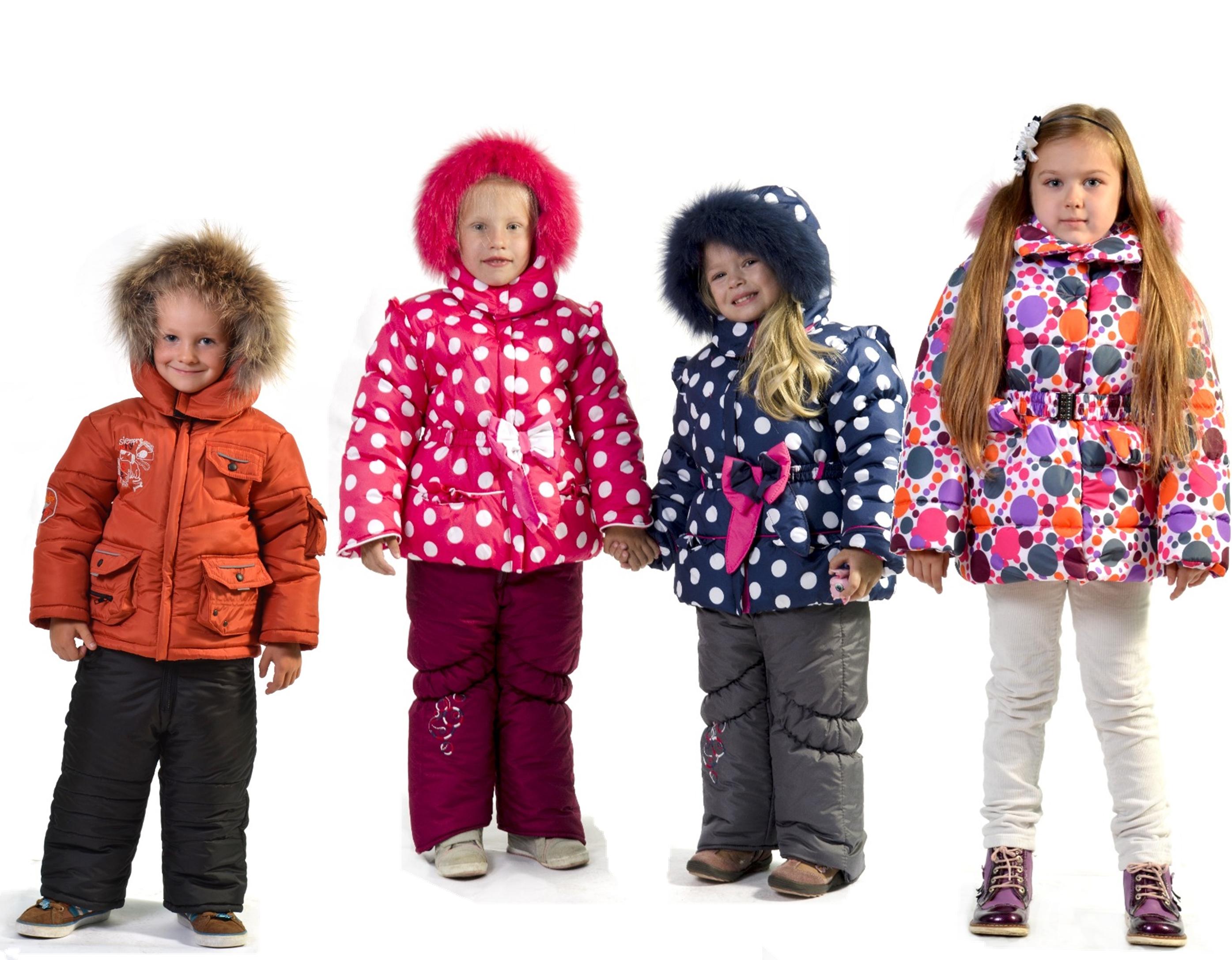 Модная Детская Зимняя Одежда