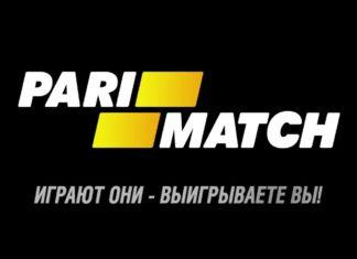 Описание сайта букмекерской конторы Пари Матч