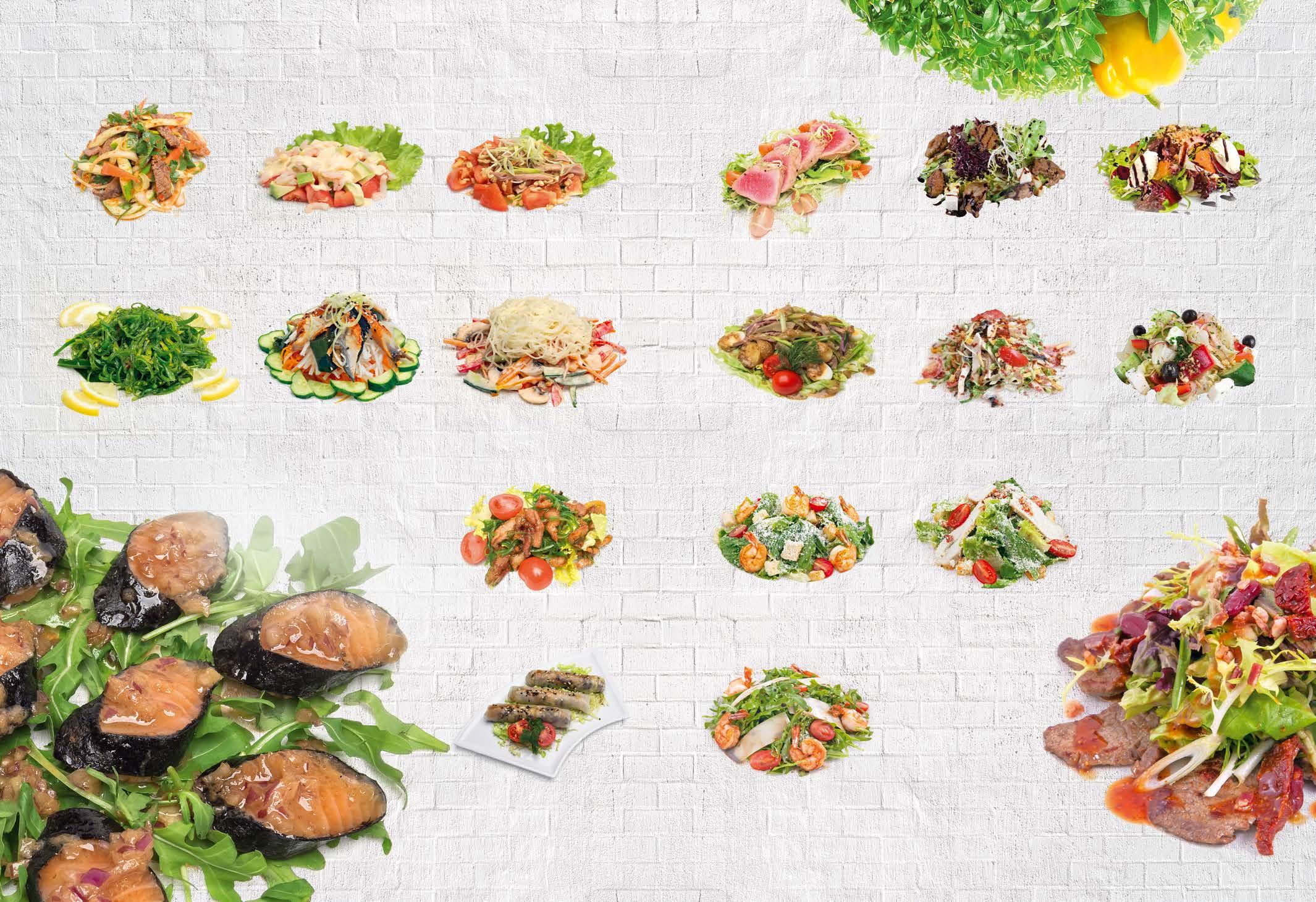 Блюда мировой кухни